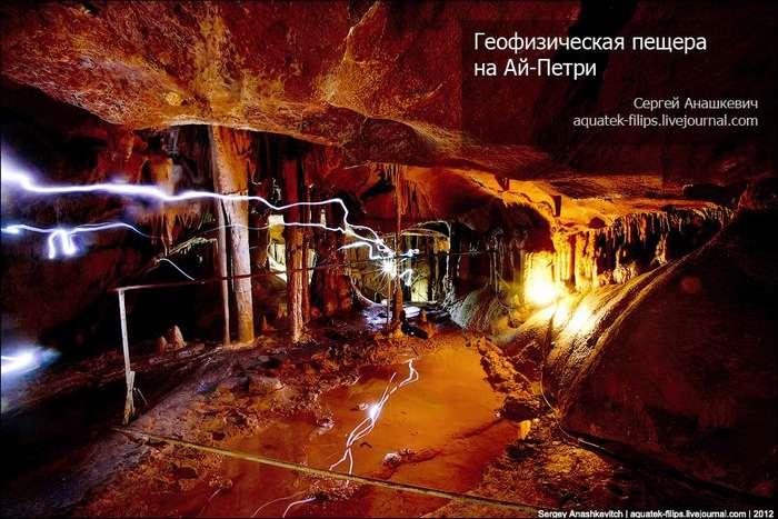 Малоизвестный Крым. Геофизическая пещера на Ай-Петри