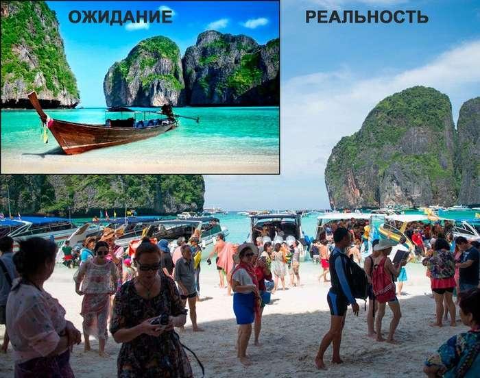 Ожидание и Реальность в Таиланде заграница, пора валить, таиланд, факты