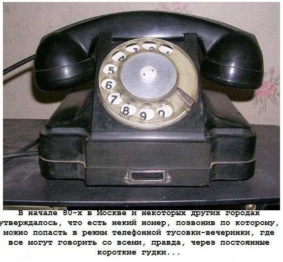 Слухи и ужасы времён СССР – детские и взрослые