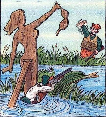 Однажды на охоте. Поймут только настоящие мужики