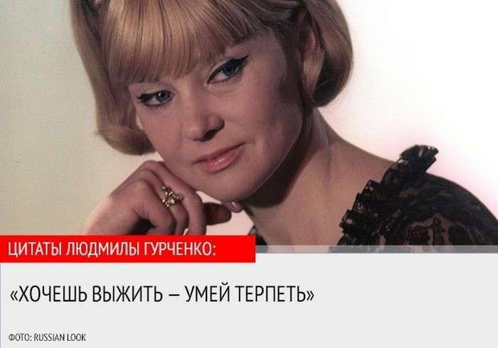 10 ярких цитат потрясающей актрисы Людмилы Гурченко