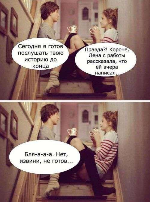 Смешные мемы про девушек