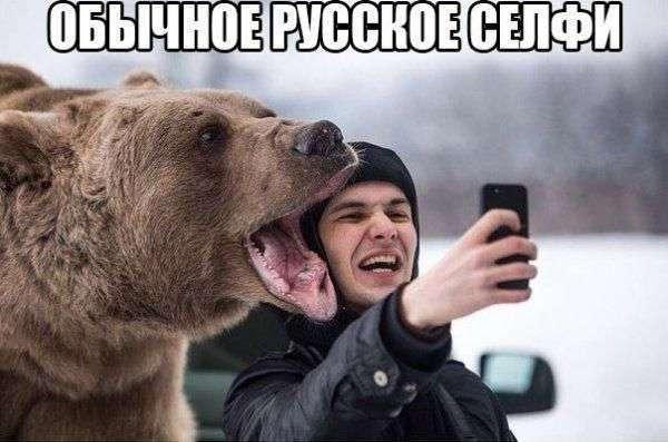 Фото, вызывающие улыбки