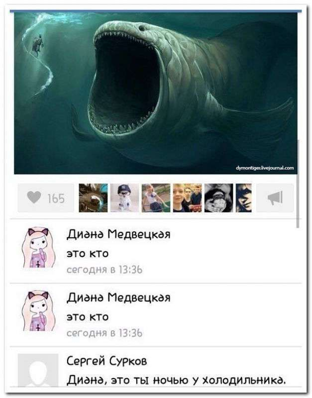 Подборка прикольных комментариев из разных социальных сетей