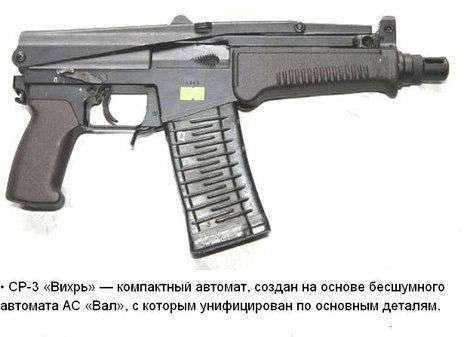 Русское оружие, о котором мало кто знает
