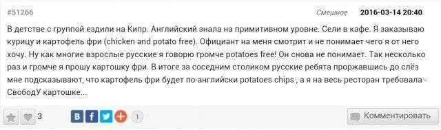 Смешные истории от пользователей сети (30 скриншотов)