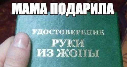 ФОТО-ПРИКОЛЫ И КАРТИНКИ (62 ШТ)