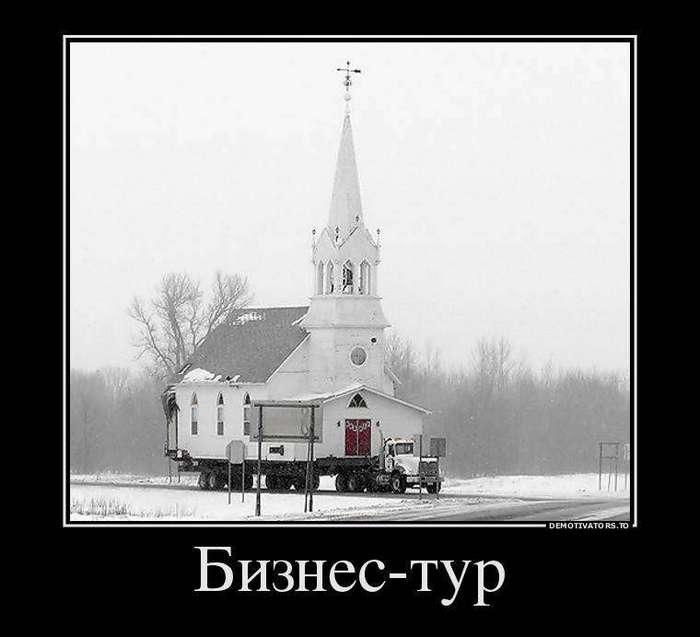 ПОДБОРКА СМЕШНЫХ КАРТИНОК И ДЕМОТИВАТОРОВ