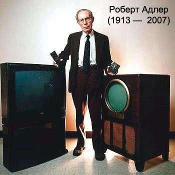 Кто изобрел пульт для телевизора?