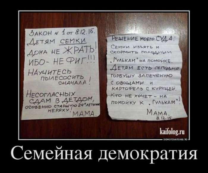 Демотиваторы ДЛЯ ОТЛИЧНОГО НАСТРОЕНИЯ