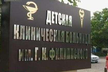 Коллектора, парализовавшего связь детской больницы ставропольского коллектора отдали под суд