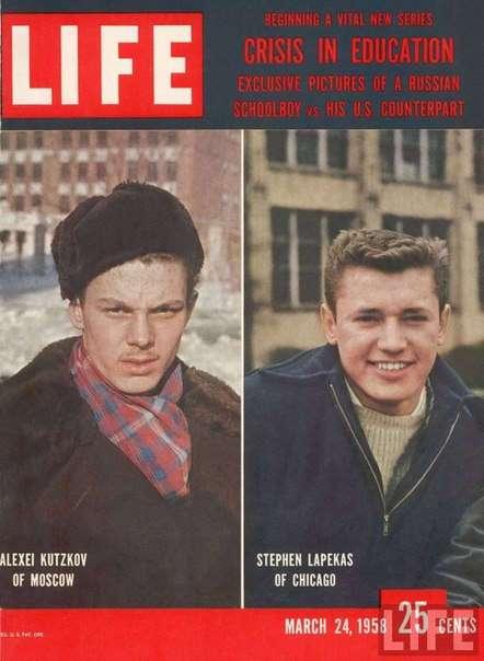 Журнал Life, США, 24 марта 1958 года