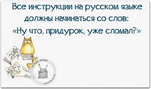 МИНУТКА ЮМОРА