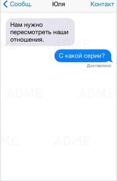 20 оригинальных СМС с двойным смыслом