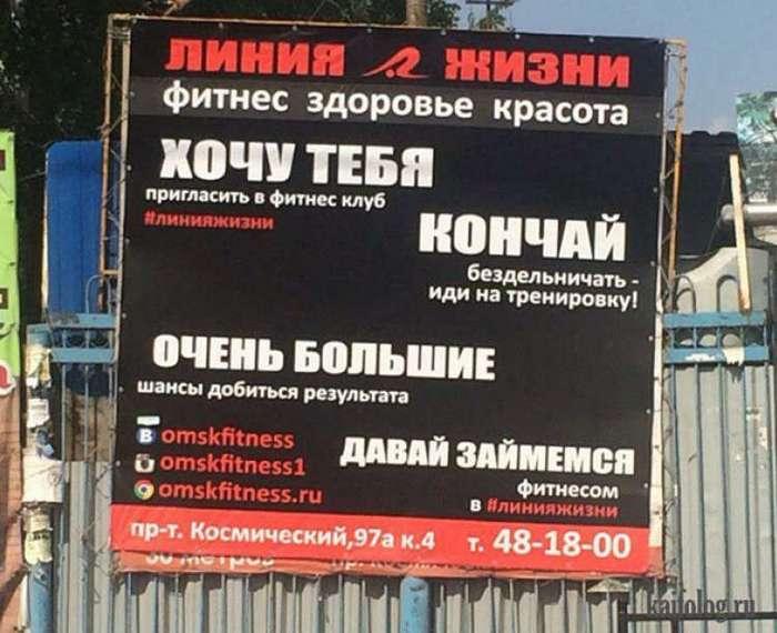 Это Россия, Детка: 29 Убийственных Фото