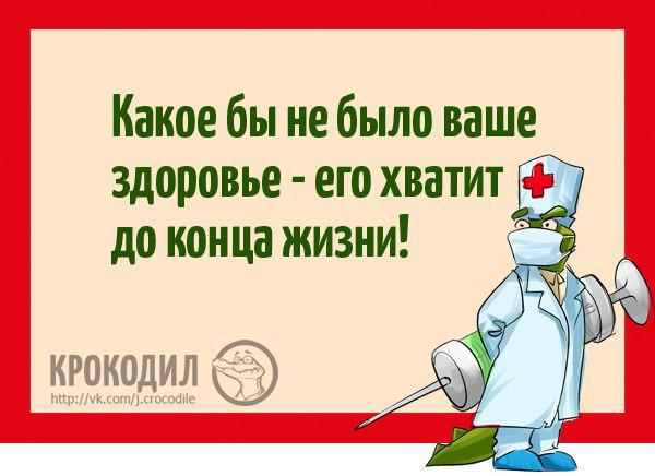 ДЕМЫЧИ И КАРТИНКИ ОТ РЖЕВСКОГО-5