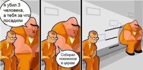 СВЕЖАЯ ПОРЦИЯ ПРИКОЛЬНЫХ КАРТИНОК