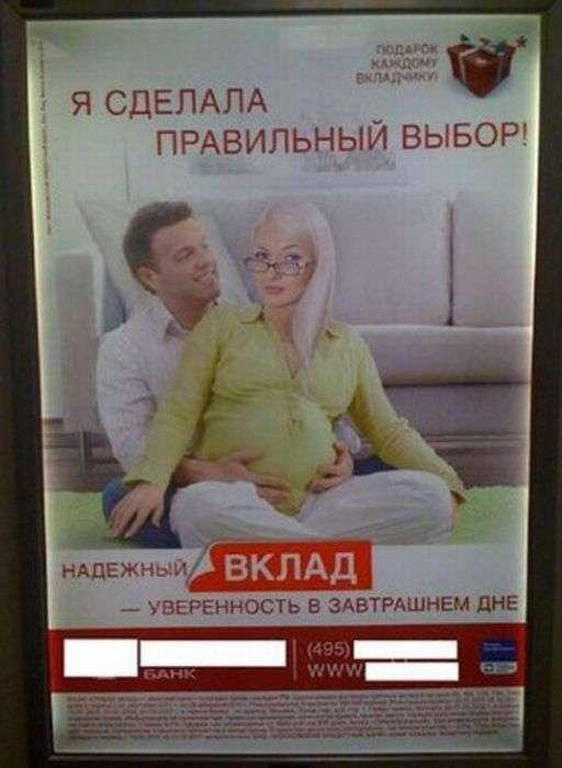 Лучшие рекламные маразмы