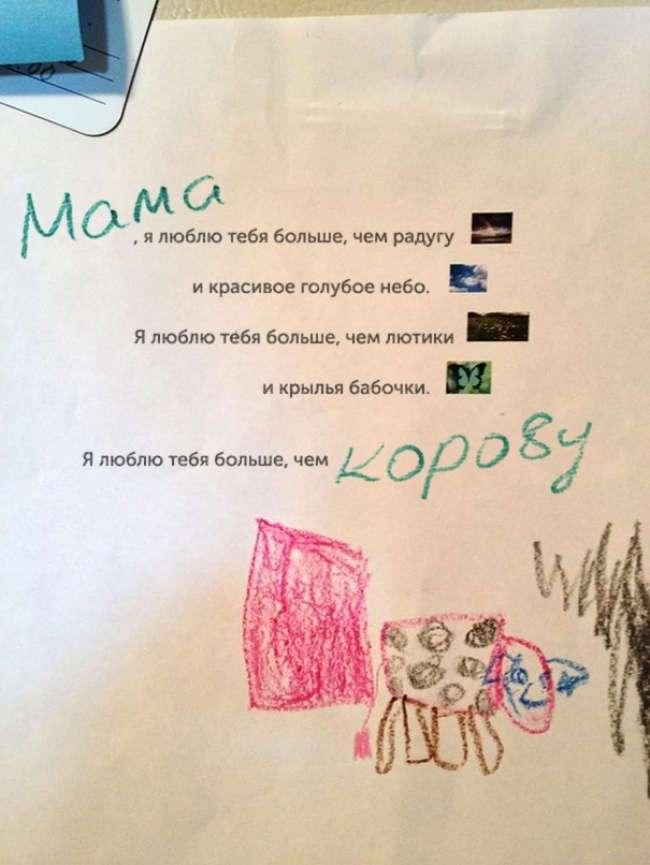 25 детских записок, за которые следует дать Нобелевскую премию