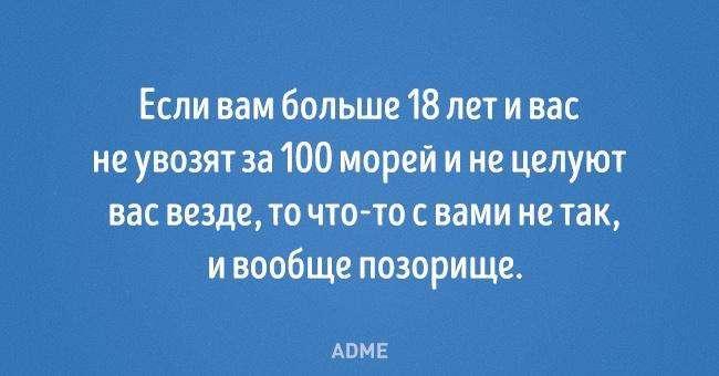 20 ОТКРЫТОК СО СТРАННЫМ ЮМОРОМ