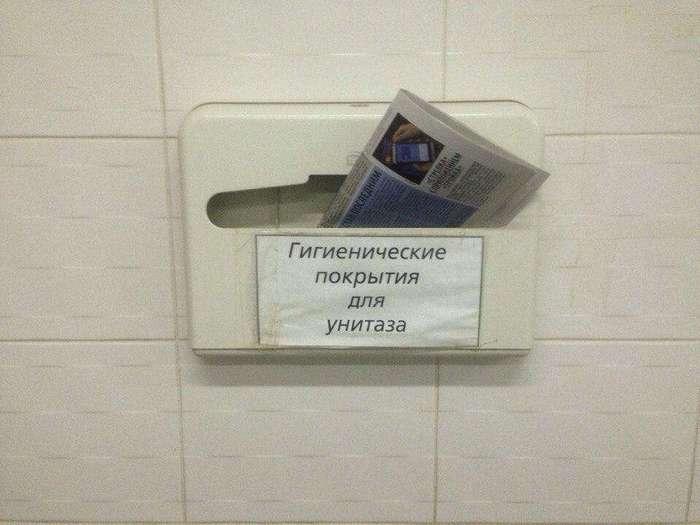 Вестник социальных сетей.