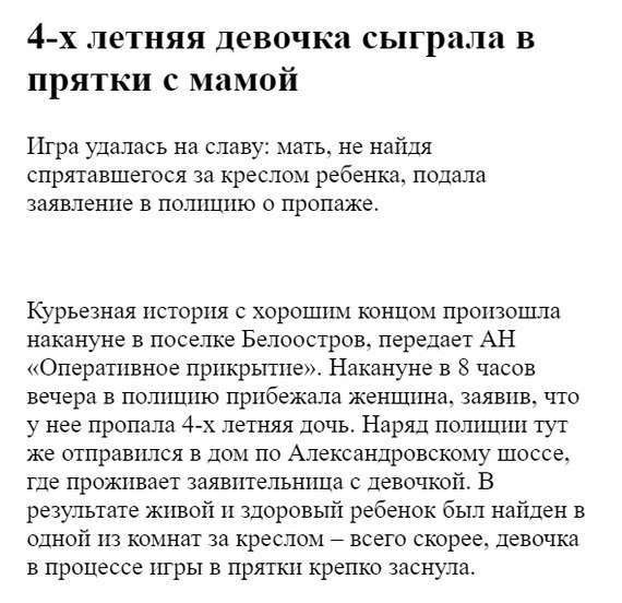 КАРТИНКИ, ЮМОР, ПРИКОЛЫ