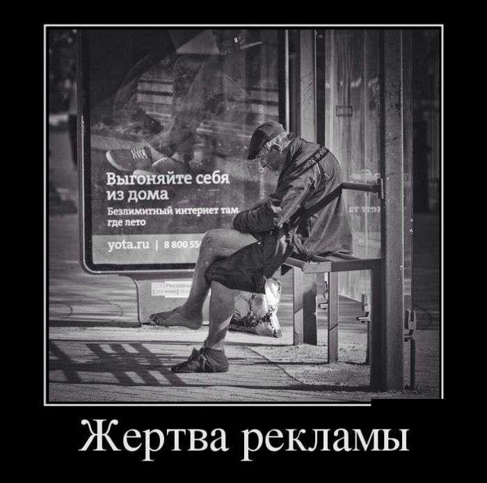 НИЧТО ТАК НЕ ВЫДАЕТ ЧЕЛОВЕКА, КАК ТО, НАД ЧЕМ ОН СМЕЁТСЯ... (ДЕМКИ)