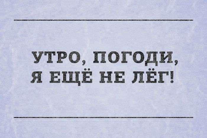 ПРИКОЛЫ В КАРТИНКАХ И ФОТО