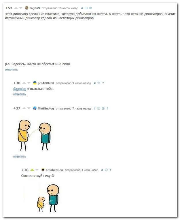 Угарные комментаторы из соцсетей