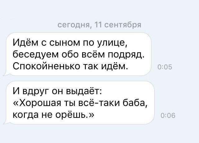 СМС-БОМБА
