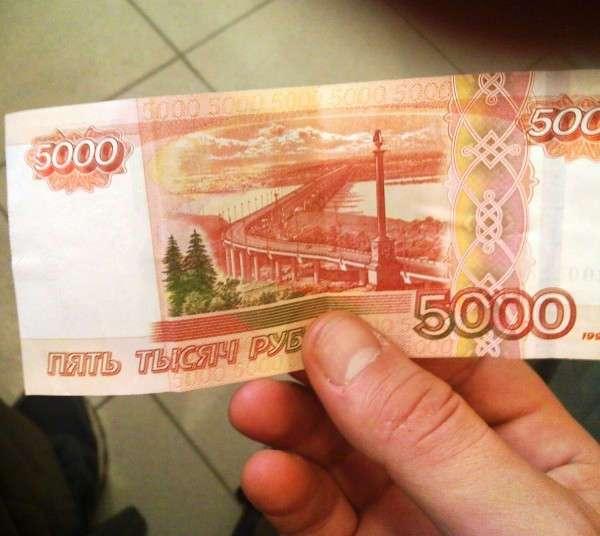 Глава сельсовета пойдет под суд за выделение себе на юбилей 5 тыс. рублей