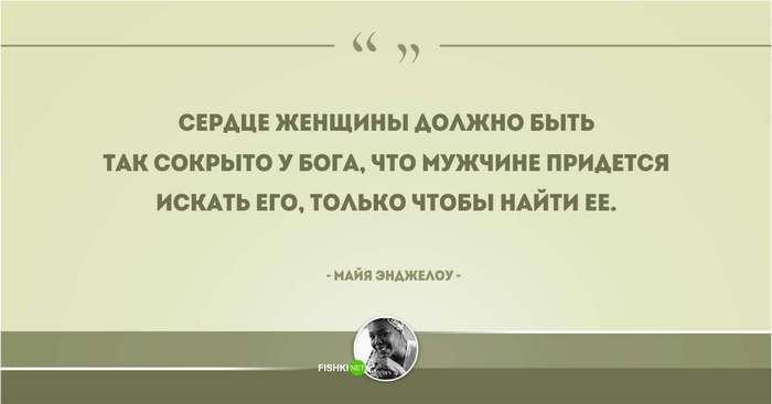15 мотивирующих цитат Майи Энджелоу