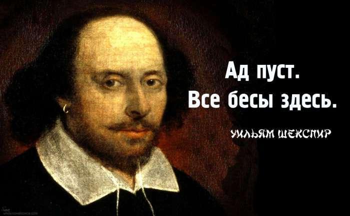 20 открыток с цитатами великого Шекспира, актуальными и сегодня