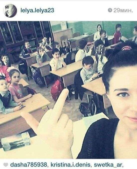 Скандальные селфи учительницы-практикантки из Ульяновска