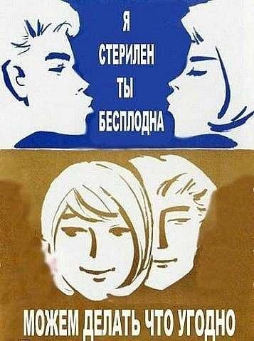 15 безумных пародий на советские плакаты