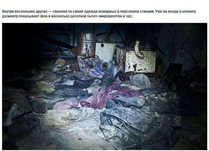 Самое опасное место Чернобыльской зоны отчуждения