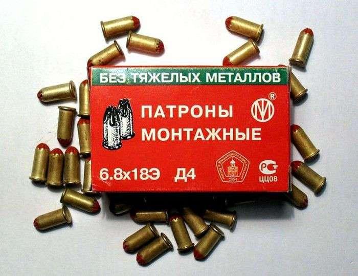 Топ-20 небезопасных вещей, которыми развлекались дети в СССР