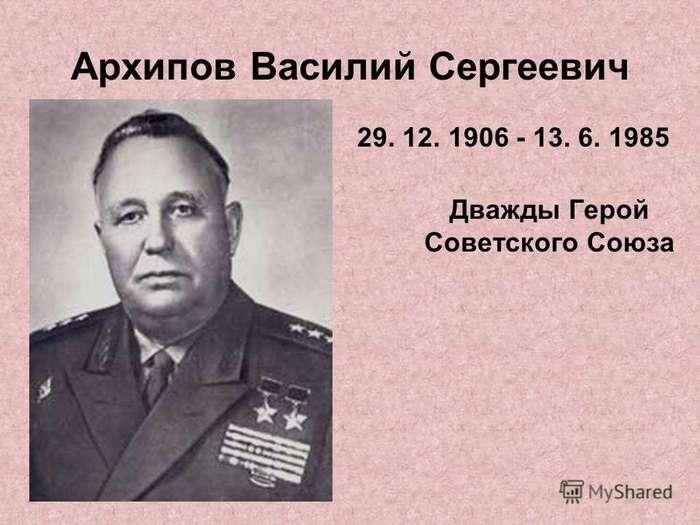 Незаслуженно забытые генералы Великой Отечественной войны