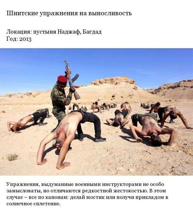 Наиболее суровые тренировки военнослужащих и полицейских с разных частей света