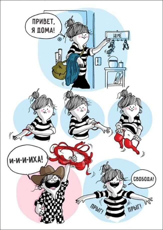 14 забавных комиксов, в которых каждая девушка узнает себя!