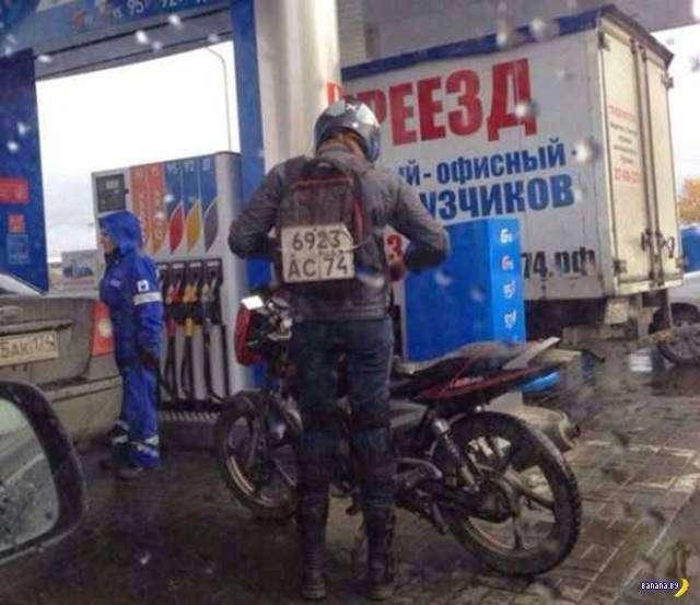 А тем временем в России - 54