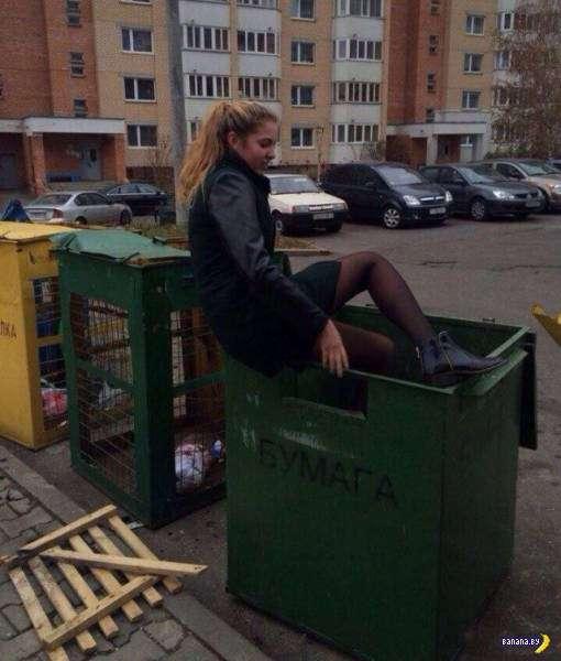 А тем временем в России - 68