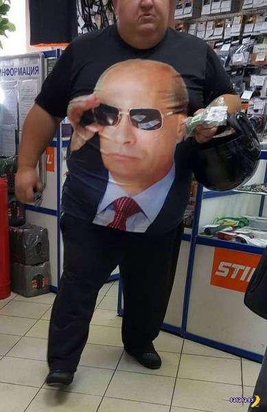 А тем временем в России - 70