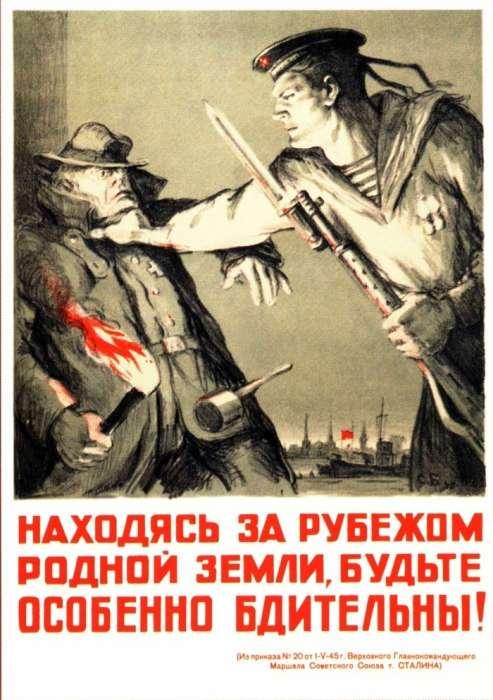 «Будьте бдительны!»: 16 советских плакатов о борьбе с шпионами
