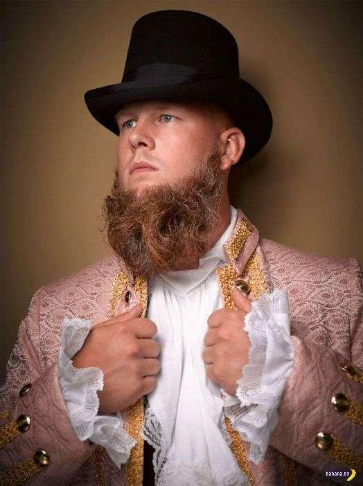 Чемпионат усачей-бородачей