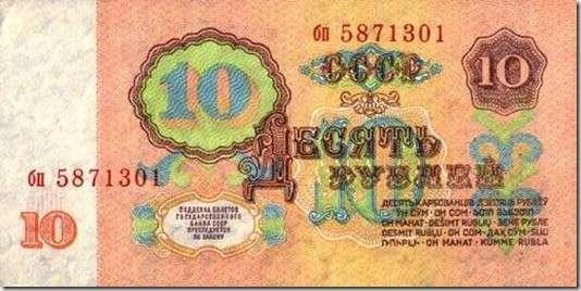 Что можно было купить на советские деньги