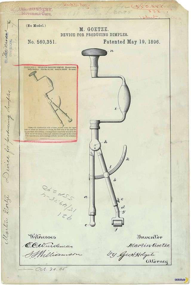 Чудесные изобретения из прошлого
