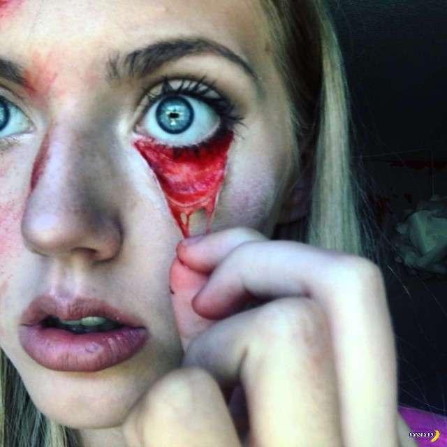 Эта девушка –кошмар!