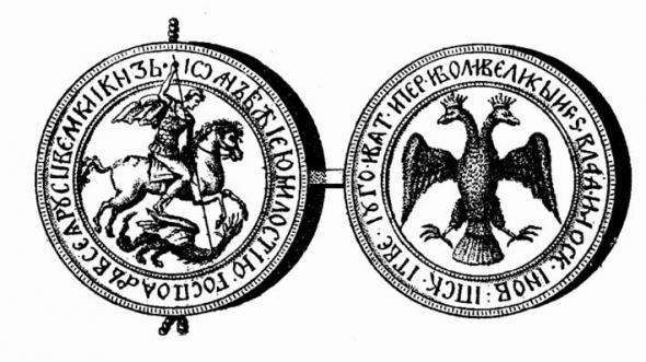 Главные символы в истории России