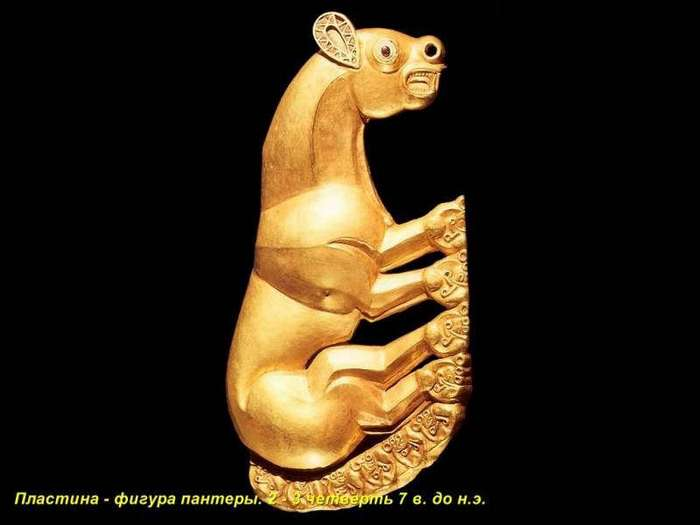 Находки археологов в Сибири